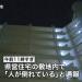 千葉市原10代位の男性が倒れていた県営住宅の場所は?飛び降り自殺か
