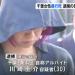 千葉 20歳女性変死で逮捕された男の名前や関連は?自殺でない可能性