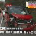愛知豊田 センターラインを越えた事故現場の場所や原因は?正面衝突