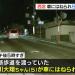 兵庫西宮 5歳男児が車にはねられ死亡..場所や原因は?一人で買い物に