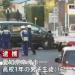 静岡浜松 16歳高1男子生徒が盗難車で事故..場所や目的は?なぜ運転を