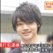 東京大田区 慶応大生が父親殺害..場所や原因と息子の画像は?弟を庇い