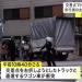 京都上京区 女子大生がトラック事故に..場所や原因と容態は?巻き込む