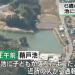 千葉茂原 6歳男児が池に転落し死亡..被害者や場所と原因は?3人で遊ぶ