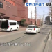 札幌豊平区 女性がひき逃げされ..容態と場所や原因は?近くに車の部品